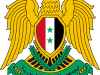 250px-Coat_of_arms_of_Syria_svg.png